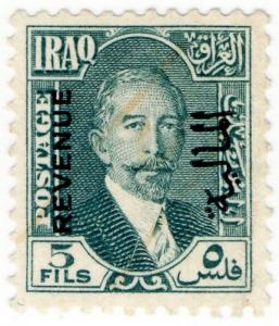 (I.B) Iraq Revenue : British Occupation 5f