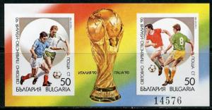 BULGARIA WORLD CUP SOCCER ITALIA'90  IMPERFORATE SHEET MINT NEVER HINGED