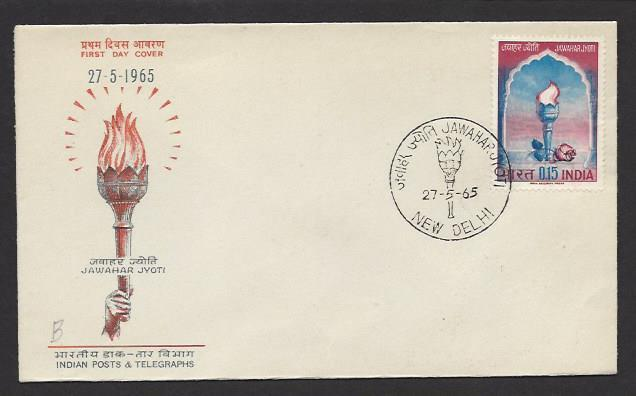 INDIA 1965 Jawaharial Nehru Memorial Issue Sc 402 on U/A Cachet FDC TORCH ROSE