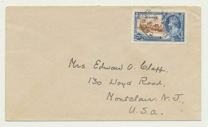 ST LUCIA 1935 2½d SILVER JUBILEE ON COMMERCIAL COVER TO USA (SEE BELOW)