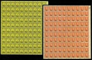 MALACK 658 - 668 1c - 10c Kansas sheets of 100, VF O..MORE.. ww2558