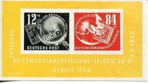 Germany #B21a    Mint VF NH