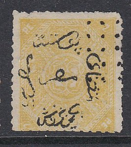 EGYPT  An old forgery of a classic stamp ...................................D439