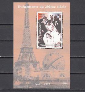Niger, 1998 issue. Kennedy`s Wedding s/sheet. *