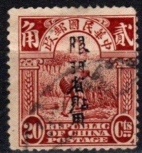 China Sinkiang #31 F-VF Used CV $3.00 (X5601)