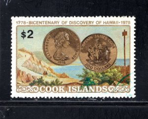 Cook Islands, Scott 482,   VF, Used, $200 Gold Coin, CV $2.50   ..... 1500160