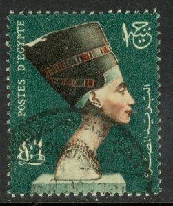 EGYPT 1953-56 £1 Queen Nefertiti Republic Pictorial Issue Sc 340 VFU