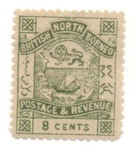 NORTH BORNEO #42 Mint Hinged, Scott $32.50