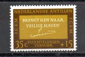 Netherlands Antilles B72 MNH
