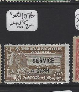 INDIA NATIVE STATE TRAVENCORE (PP2705B) SG O107B        MNG