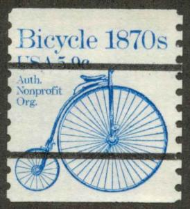 1901a Used VF
