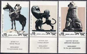 Israel #863-5 MNH With Tabs (V4528)