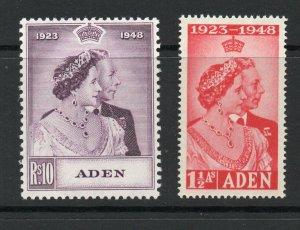 Aden Silver wedding 1948 superb MNH condition.