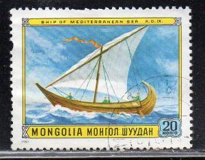 Mongolia 1186 - Cto - Mediterranean Sailing Ship