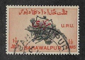 O27,used Bahawalpur