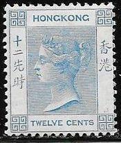Hong Kong 46 Unused/Hinged Hinge Remnant - Victoria