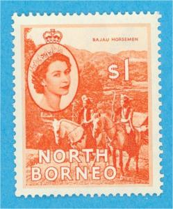 NORTH BORNEO 272  MINT LIGHTLY HINGED OG * NO FAULTS  VERY FINE!