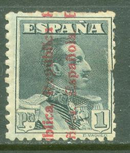 Spain 487, 1Pta KING ALFONSO OVERPRINTED BY THE REPUBLIC. UNUSED H OG. F. (488)