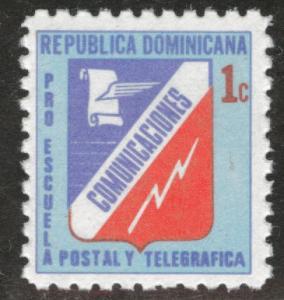 Dominican Republic Scott RA91 MH* 1981 postal tax stamp