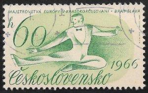 Czeckoslovakia Used [5666]
