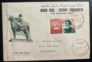 1948 Alexandria Egypt First Day Cover FDC Ibrahim Pacha Centenary Stamp