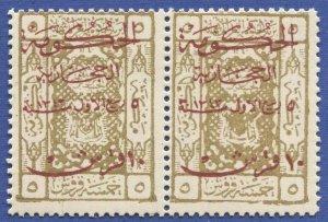 SAUDI ARABIA Hejaz 1925 Scott L159, 10pi/5pi, MLH  F pair, red overprints