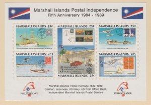 Marshall Islands Scott #230 Stamp - Mint NH Souvenir Sheet