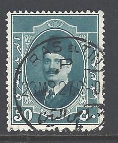 Egypt 100 used (DT)