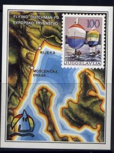 Yugoslavia 1786 MNH Yachts, Map, European Sailing Championships