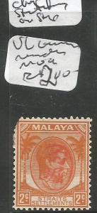 Malaya JO Penang Chop Iss. For Pstl. Stationary Fault UL Corner Rare (6cxr)