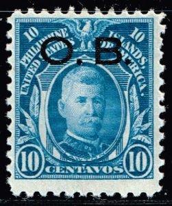Philippines Stamp 1931 O. B. OVPT. OFFICIAL STAMP MH/OG 10C
