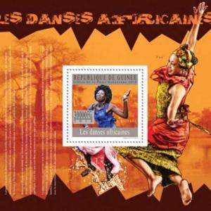 Guinea - African Dances - Mint Stamp Souvenir Sheet - 7B-1145
