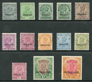 ICS PATIALA SG63/74 1928 Set of 12 (1r and 2r hinge remainders)