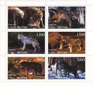Wolves - Mini Sheet of Six, Cinderella Issue