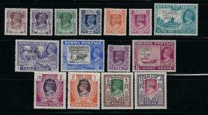 BURMA SCOTT #70-84 1947 OVERPRINTS- MINT NEVER HINGED (THE 8A HAS A TINY HR)