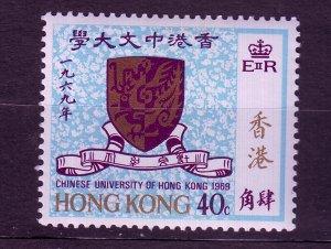 J23674 JLstamps 1969 hong kong set of 1 mlh #251 seal