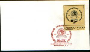MEXICO 1576 FDC 50th Anniv Government Workers Union. F-VF.