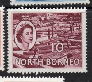 North Borneo 1954 QEII Early Issue Fine Mint Hinged 10c. 225336