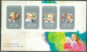 GUINEA 2014 1st BIRTHDAY OF PRINCE GEORGE SHEET  IMPERF  KATE,WILLIAM  MINT NH