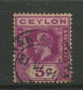 Ceylon #203  Used  1912  Single 5c Stamp