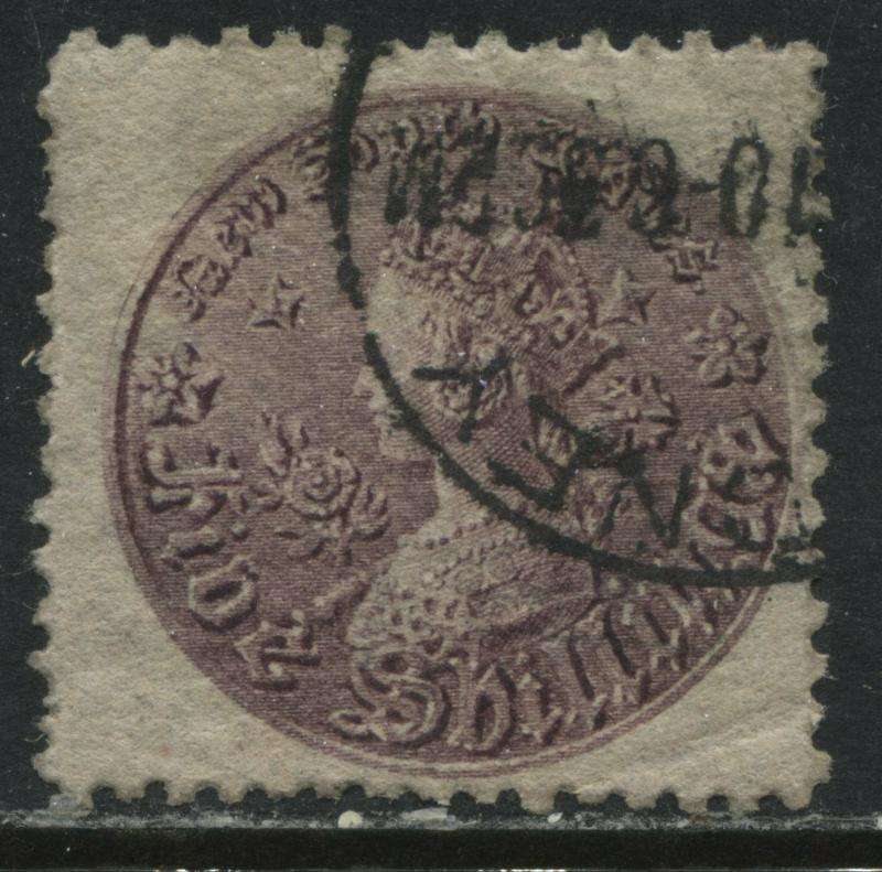 New South Wales QV 1888 5/ purple perf 11 used
