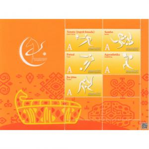 Postage stamps of Turkmenistan V Asian Games Indoor and Martial Arts # 5
