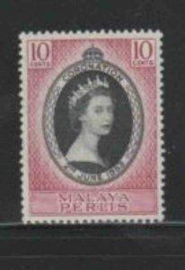 MALAYA-PERLIS #28 1953 CORONATION ISSUE MINT VF LH O.G