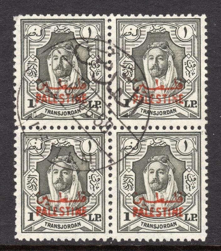 Jordan Palestine N17 Used Block of 4 a315