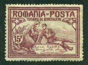 Romania 1906 #B12 MH SCV(2020)=$20.00