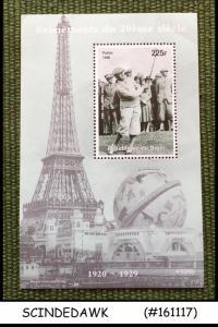 NIGER - 1998 EVENTS OF 20th CENTURY - BOBBY JONES / GOLF - Miniature sheet MNH