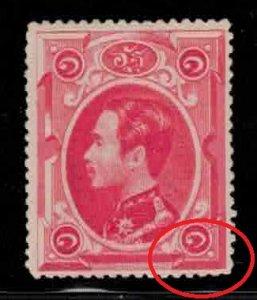 SIAM / THAILAND Scott # 2 Mint NO GUM - King Chulalongkorn - Tear Bottom Right