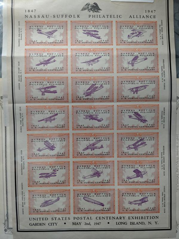 Nassau-Suffolk Philatelic Alliance Poster Stamps, XF imperf full sheet, CV $225