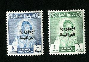 Iraq Stamps # 103-4 VF OG NH Catalog Value $70.00