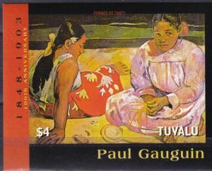 Tuvalu #942 MNH CV $7.00 (A18722)